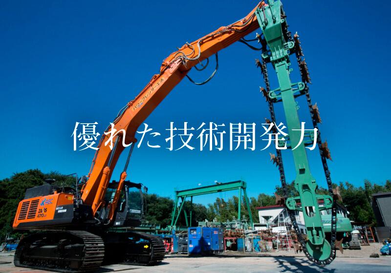 株式会社加藤建設 - パワーブレ...